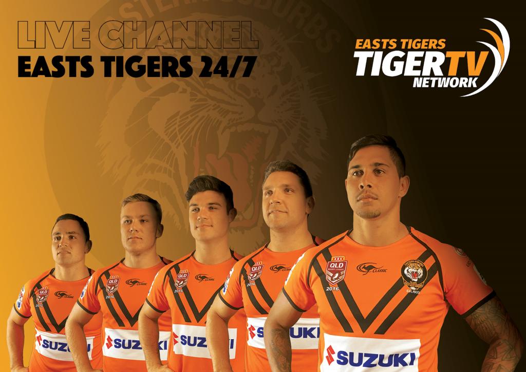 TigerTV Network 24/7 Channel