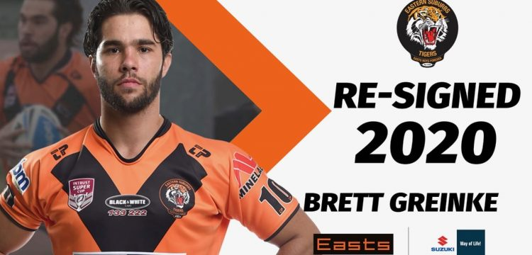 Brett Greinke Re-signs with Easts Tigers