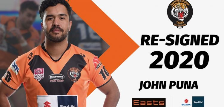 John PunaJarred Tuite Re-signs with Easts Tigers